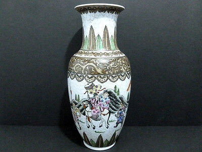 "Vase Chinese Porcelain The Ancients Hunting 12"" H Vase Marked 5768"