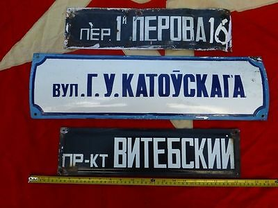 VTG old Russian USSR lot 4 porcelain enamel street sign plate 1960s