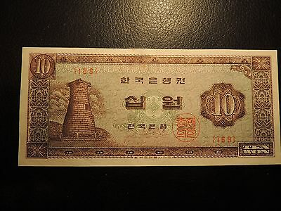 Bank Of Korea 10 Ten Won Bank Note