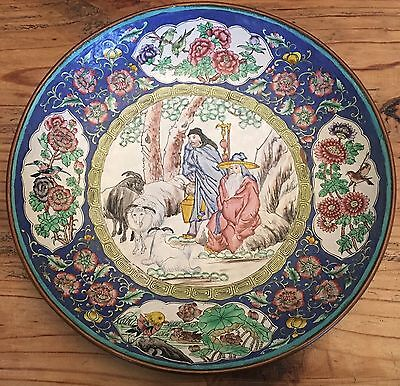 "Magnificent Antique Chinese canton enamel Charger 11.5"" wise man,shepherd,goats"