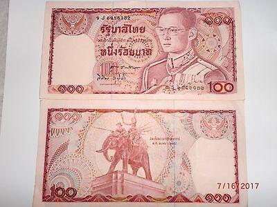 - Thailand Paper Money - Old Currency Note - Baht 100/-Nd(1978) - Rare - Cir.