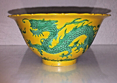 Antique Chinese Yellow & Green Glaze Bowl with A Dragon and Mark