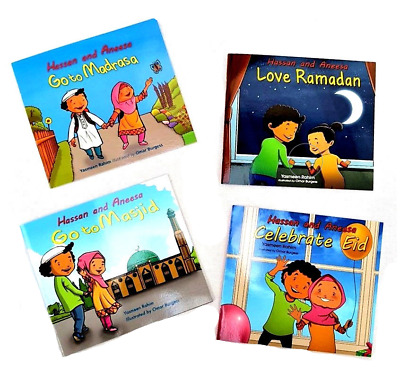 Hassan and Aneesa Series - 4 Book Set for Children (Paperback)