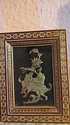 Vintage Iranian Persian Khatam picture frame with silver metal cats/flower