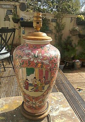 Vintage Oriental Famille Rose Table Lamp