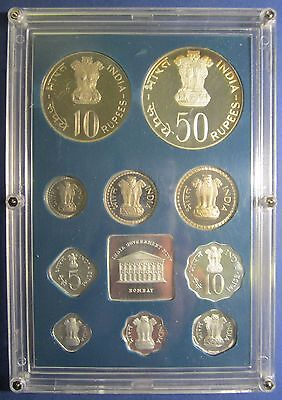 1977 India PROOF Set #PW1707-69 =RARE=