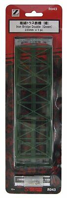 Rokuhan Z Scale 1/220 Scale R043 220mm Iron Bridge Double - Green 1pc.