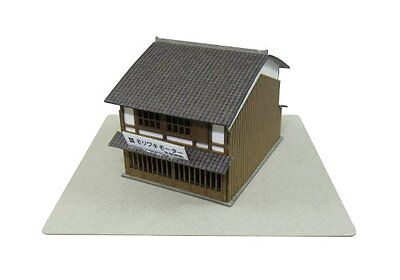 Sankei Z Scale 1/220 MP01-52 Japanese Store B