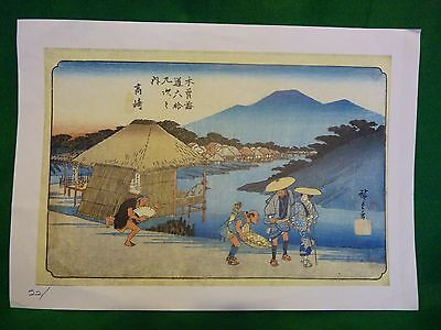 Street Seller by a Lake Japanese Reproduction Woodcut Print