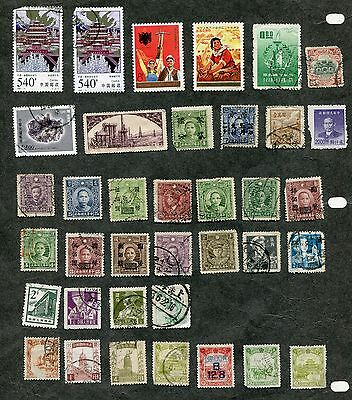 Stamp Lot Of China And Manchukuo, All Faulty