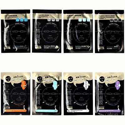 [BUY 5 GET 1 FREE] My Scheming Essence Facial Charcoal Black Mask Assorted 1PC