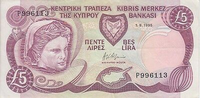 CYPRUS BANKNOTE P# 54 b  5 POUNDS 1995  VERY FINE-EXTRA FINE  USA SELLER