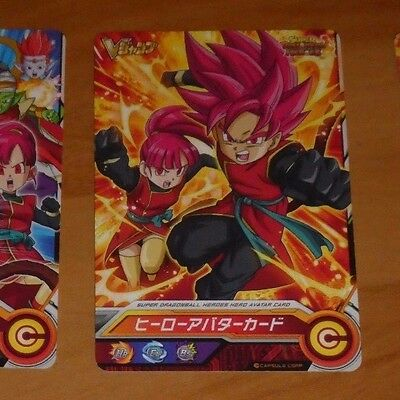 DRAGON BALL Z DBZ DBS HEROES PROMO AVATAR CARD CARTE SPECIAL JAPAN MINT #K223