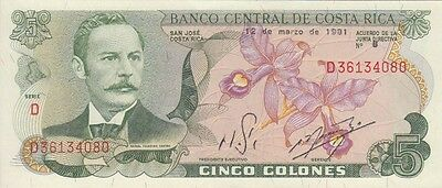 COSTA RICA  P# 283d 5 COLONES 12.3.1981 DATE WITH & WITHOUT SANS-SERIF VARIETIES