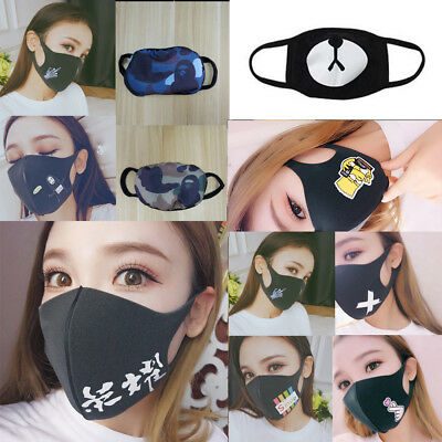 Unisex  Bathing Ape Shark Black Face Mask Camouflage Mouth-muffle BOY Mask GIRL