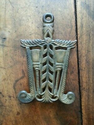 VINTAGE SOLIS BRASS TRIVET POT HOLDER STRAW BROOM DESIGN-Free Shipping!