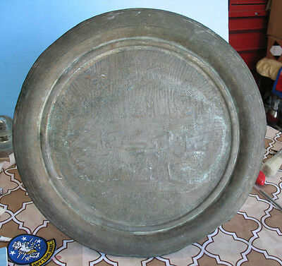 Egyptian Islamic copper plate with original patina and Arabic Quranic verse