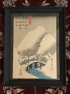 "Ando Hiroshige ""A Bridge in a Snowy Landscape"" Woodblock Print 1840's"