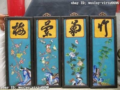 China rosewood inlay cloisonne flowers birds screen Set