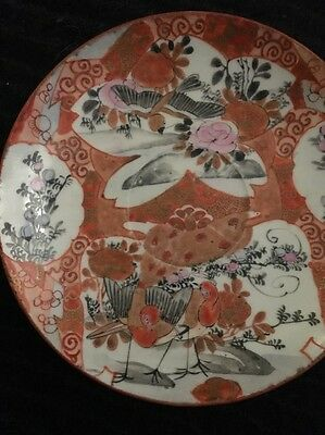 antique CHINESE Style Saucer .13cm