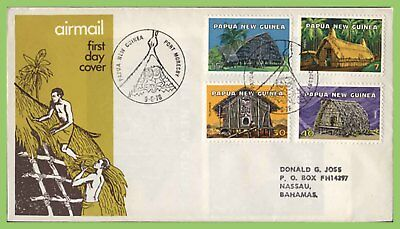Papua New Guinea 1976 Native Dwellings set First Day Cover