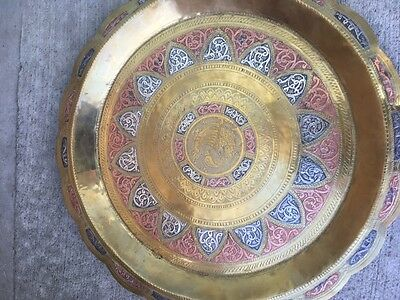 Fine Antique Persian Islamic Damascus Arabic Silver Inlaid Brass Tray
