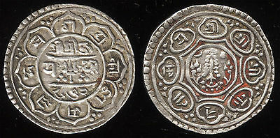 Nepal Patan 1722 ( yr NS 842 ) Silver Mohar coin KM 385 EF neat and very RARE