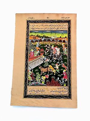 Illuminated Persian Manuscript SHAHNAMEH Book of Kings Arabic Illustrated Text