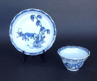 Chinese Porcelain Cup And Saucer Qianlong 18Th Century Horse Decoration (B)