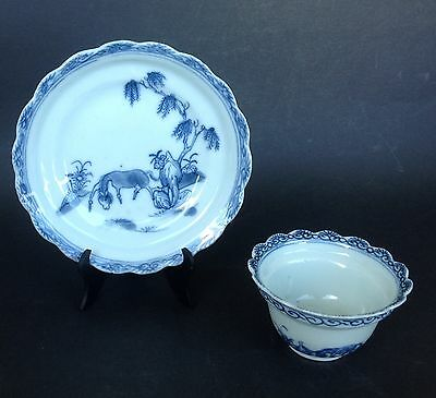 Chinese Porcelain Cup And Saucer Qianlong 18Th Century Horse Decoration (C)
