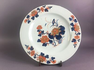 A Very Large Antique Chinese Imari Charger 18Th Century