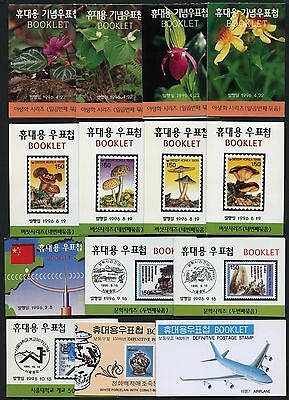 Korea Süd 1996 (33) Verschiedene Markenhefte Different Stamp Booklets MNH