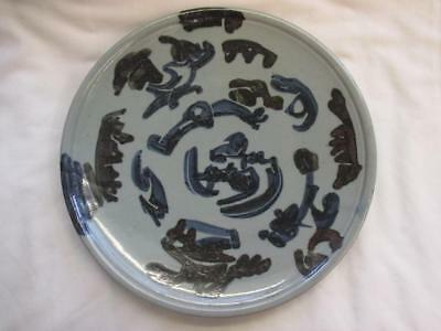"""Very Early David Grant Signed Highland Stoneware Charger 12"""" 1975"""