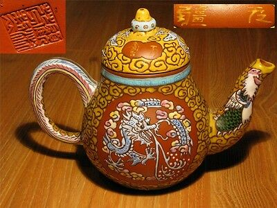 RARE BIG (20.32cm) CHINESE YIXING IMPERIAL YELLOW  W/ POETRY SCHOLAR TEAPOT