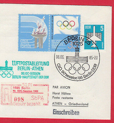 Selbstbedienungspostamt DDR-Postautomation IOC Olympiade R-FDC LP-Abt./Athen