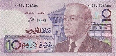 MOROCCO BANKNOTE  P# 63 a  10 DIRHAMS 1987  ALMOST UNCIRCULATED -UNCIRCULATED