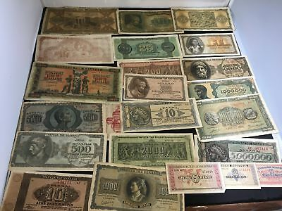 Greek Currency Lot 1940's Drachma Notes 23 Denominations 1-5,000,000 Money