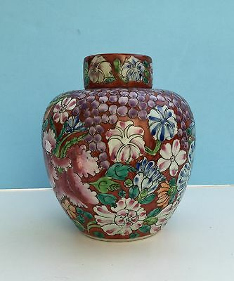 Chinese Milllefleurs Jar, Republic period