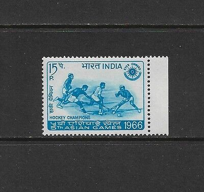 INDIA - mint 1966 India's Hockey Victory in 5th Asian Games, MNH MUH