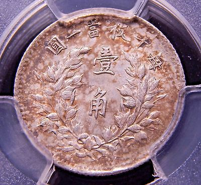 Republic of China 1914 10 Cents Y# 326 PCGS AU 58! Nice Silver Coin!