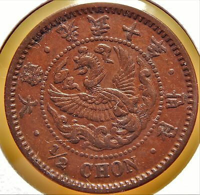Korea (Japanese Protectorate) 1/2 Chon 1906 (Year 10) CH VF to XF Nice Coin!