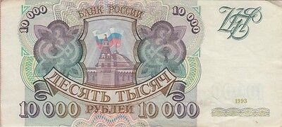 RUSSIA BANKNOTE P# 259 a  10,000 10.000 10000 RUBLES 1993  VERY FINE USA SELLER