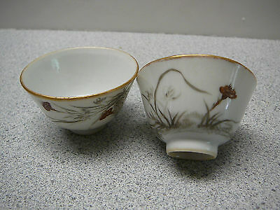 Fantastic and rare pr Chinese porcelain mini wine cups maker's mark 20thC period