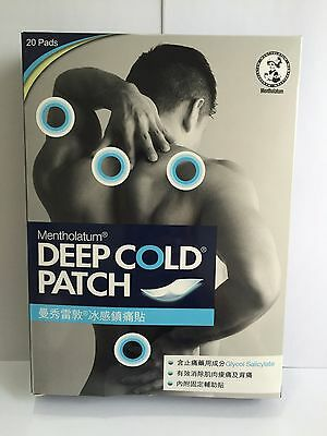 1 x Mentholatum Deep Cold Patch 20 pads 10cm x 14cm