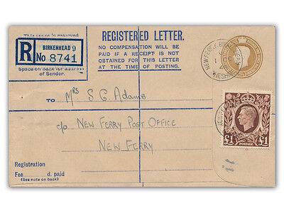 1948 King George VI £1 Brown Definitive FDC