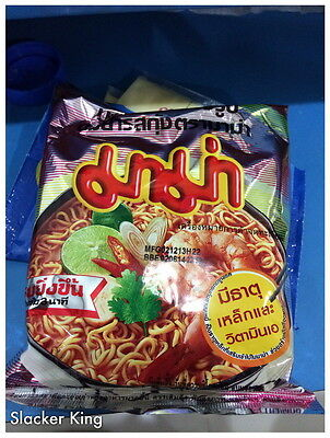 Thai Instant Noodles.  MAMA Tom Yum Goong Spicy  Thai Food.