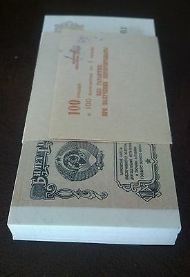 Ussr Bundle (100 Notes) Of Unc -Consecutive 1 Ruble 1991....rare