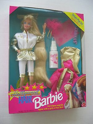 Mattel Hollywood Hair Barbie Doll & Deluxe Play Set 1993 Sealed NRFB