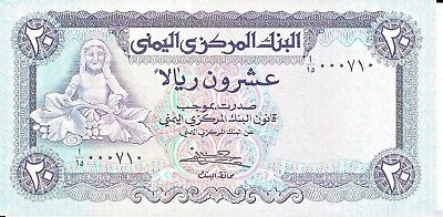 Yemen 20 Rials Uncirculated Banknote,P-19a
