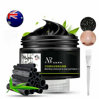 Bamboo Charcoal Clean Mud Remover Facial Peel Off Mask Blackhead 100G Free Brush